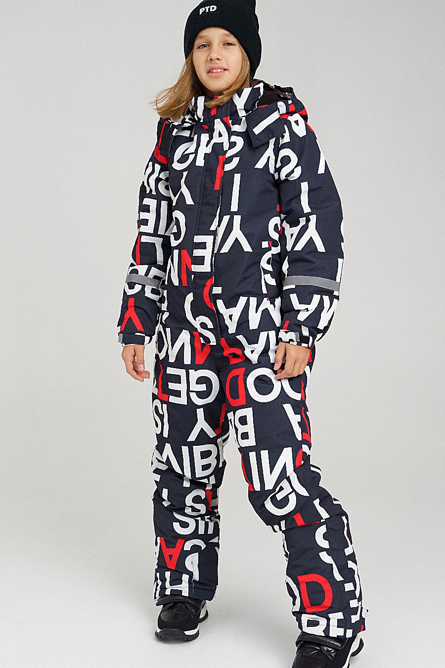 Комбинезон PLAYTODAY (708099), купить в Moyo.moda
