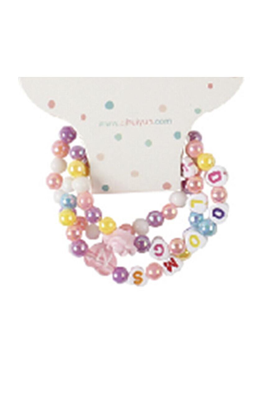 Набор браслетов, 3 шт. PLAYTODAY (708106), купить в Moyo.moda