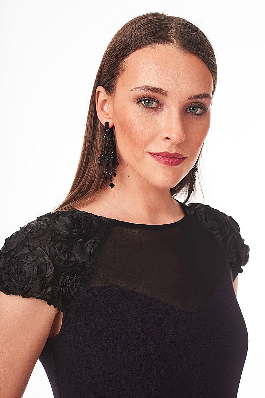 Платье для женщин VEMINA 708173 купить оптом от производителя. Совместная покупка женской одежды в OptMoyo