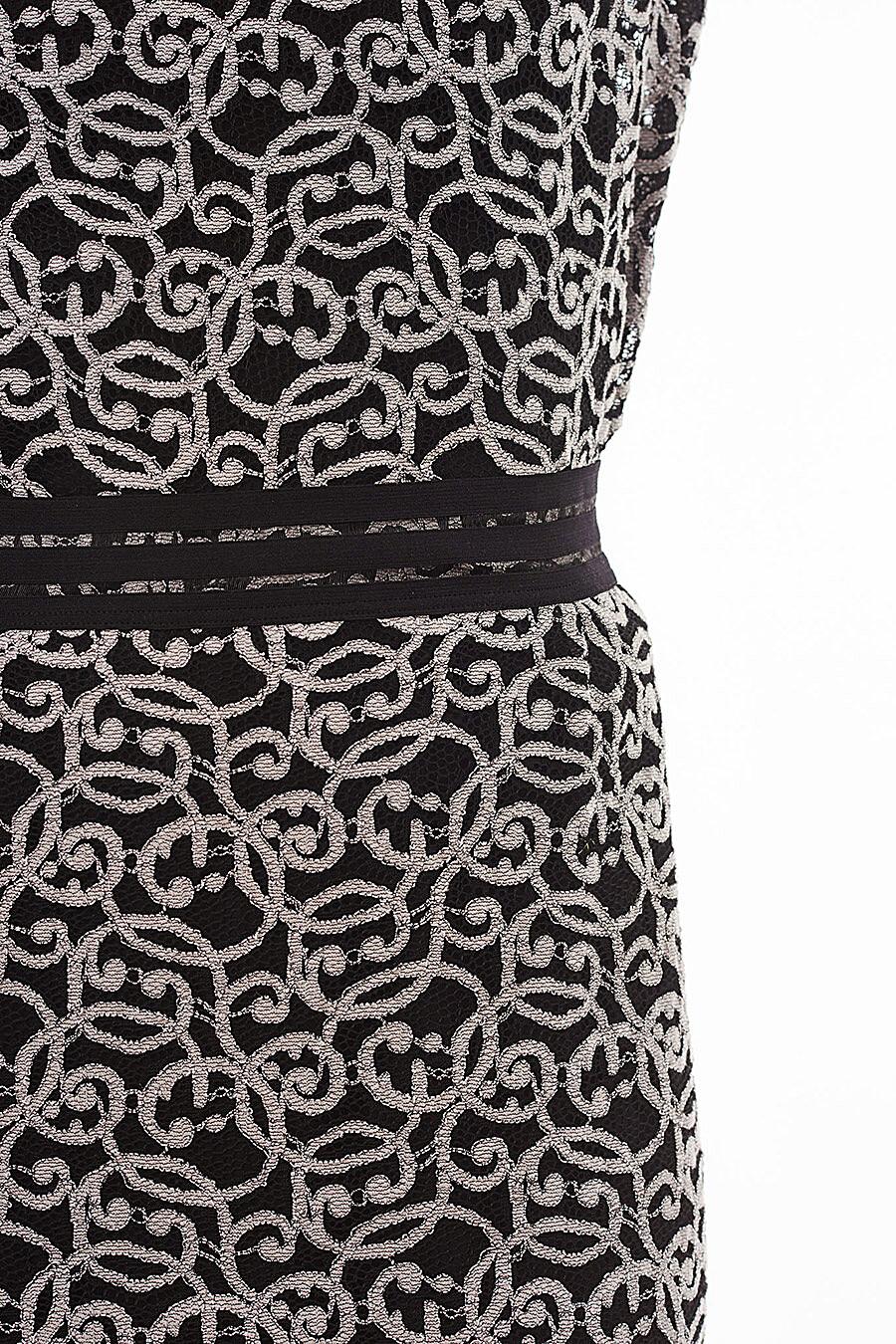Юбка для женщин VEMINA 708174 купить оптом от производителя. Совместная покупка женской одежды в OptMoyo
