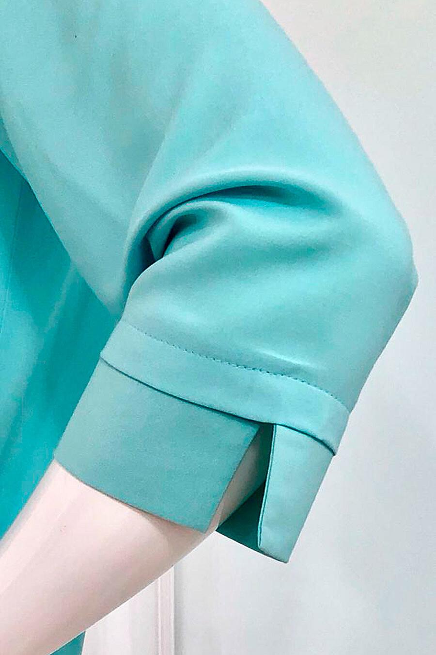 Блуза для женщин VEMINA 708183 купить оптом от производителя. Совместная покупка женской одежды в OptMoyo
