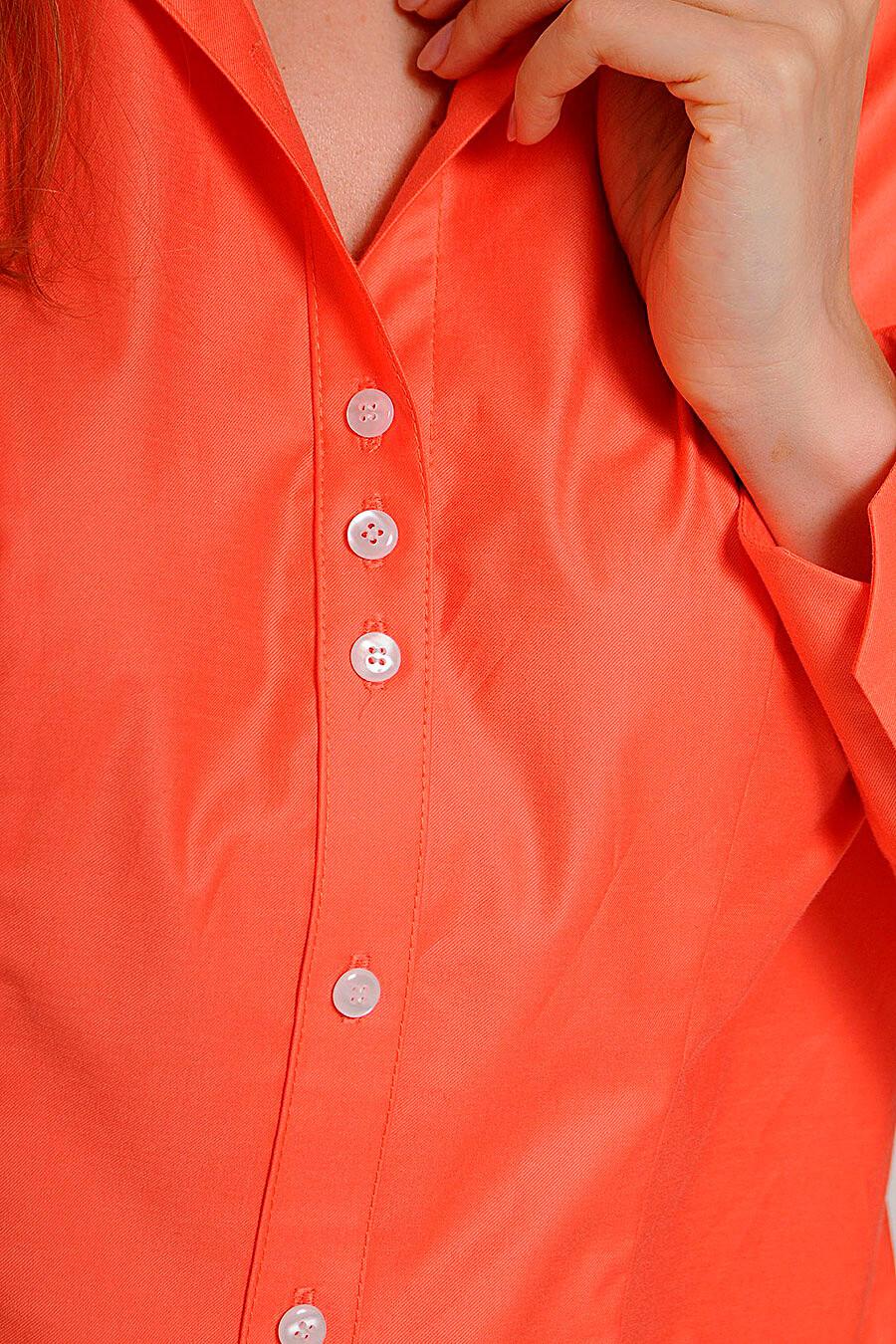 Блуза для женщин VEMINA 708184 купить оптом от производителя. Совместная покупка женской одежды в OptMoyo