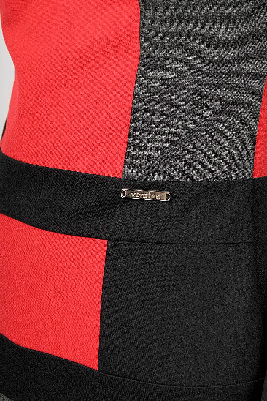 Платье для женщин VEMINA 708186 купить оптом от производителя. Совместная покупка женской одежды в OptMoyo