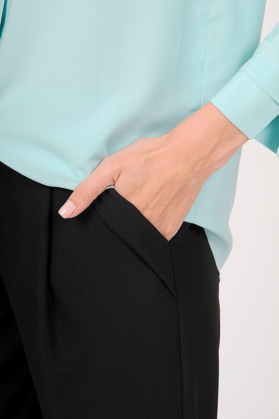 Брюки для женщин VEMINA 708191 купить оптом от производителя. Совместная покупка женской одежды в OptMoyo