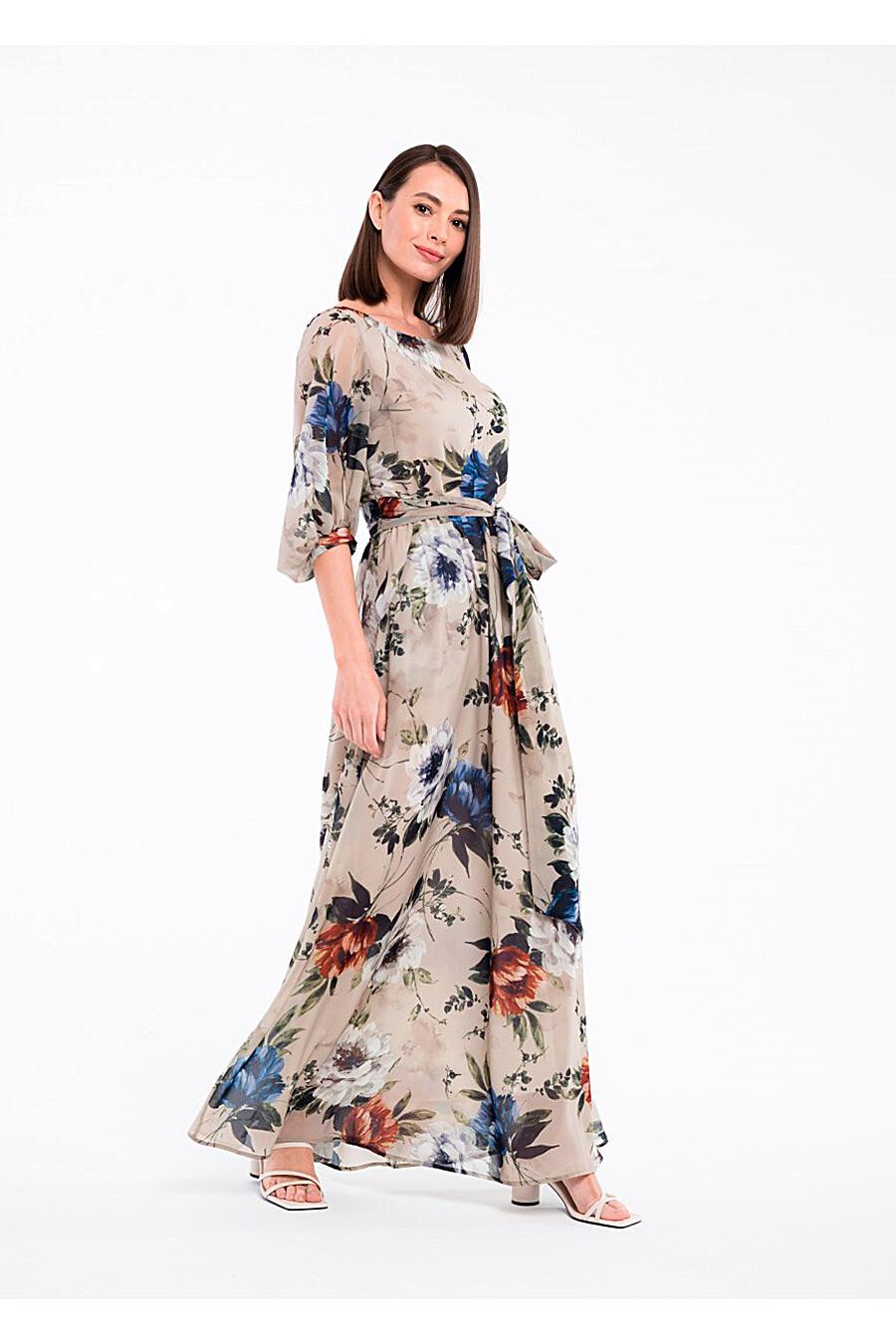 Платье ARGENT (708204), купить в Moyo.moda