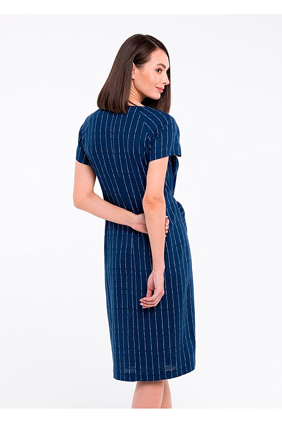 Платье ARGENT (708211), купить в Moyo.moda