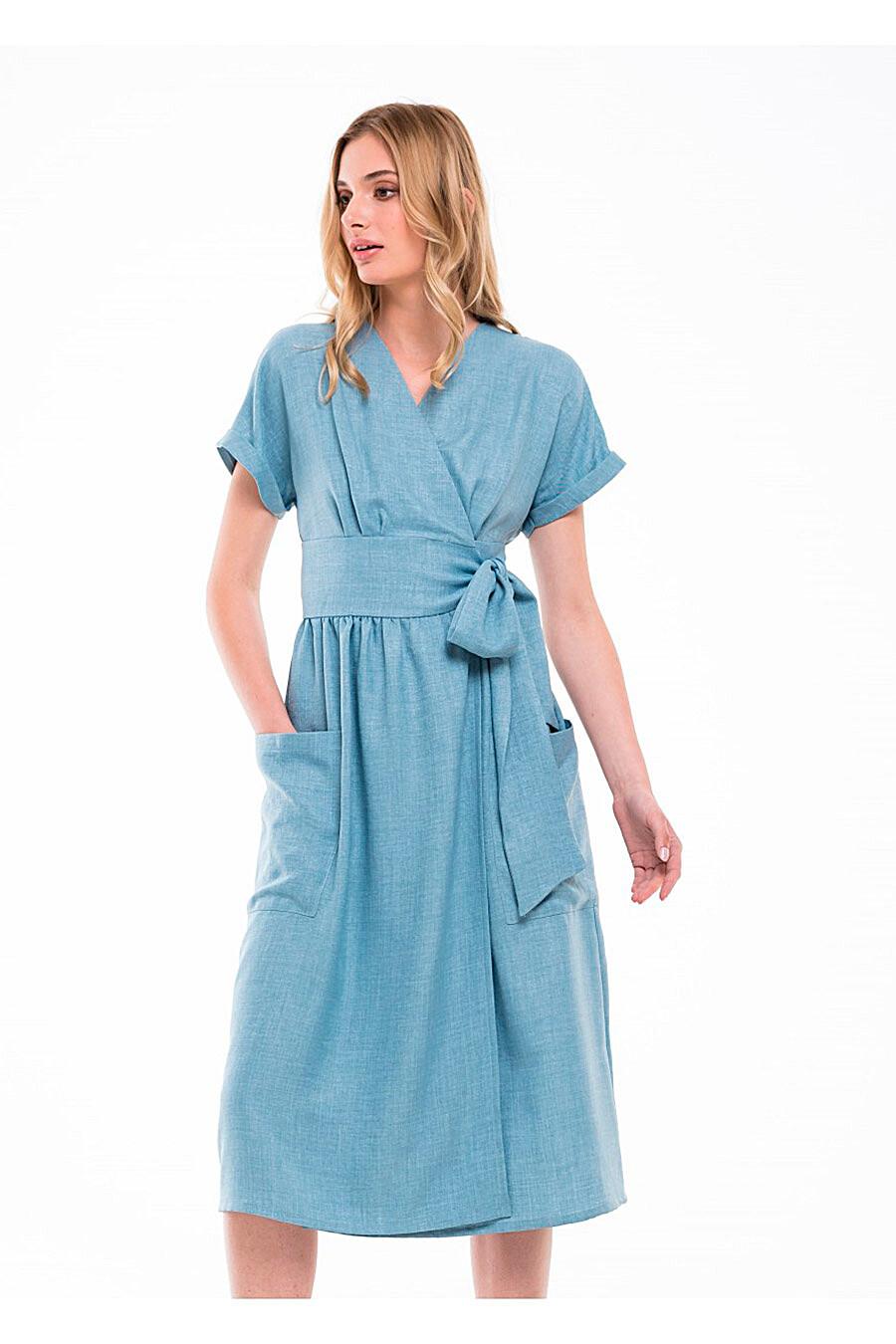 Платье ARGENT (708212), купить в Moyo.moda