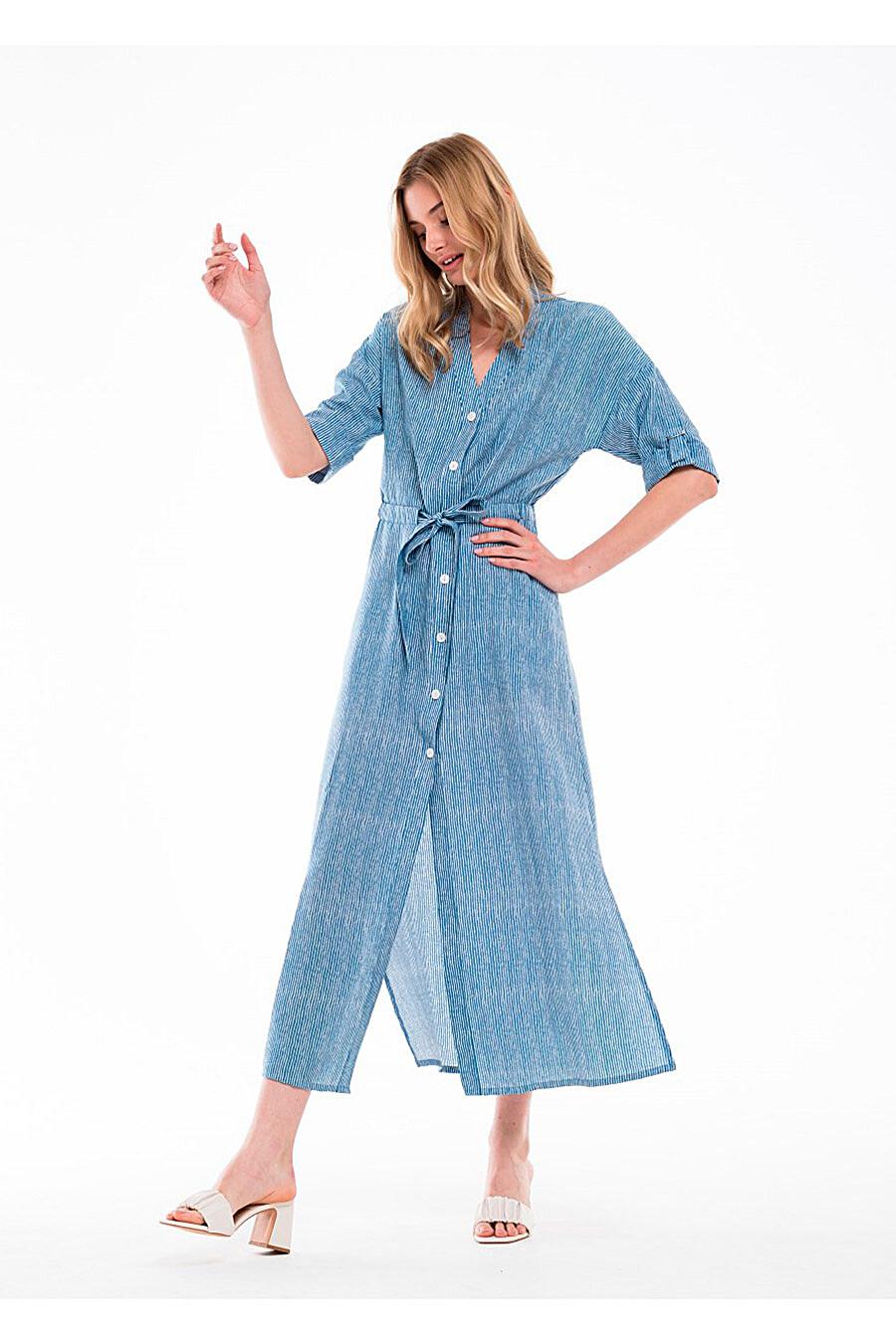 Платье ARGENT (708217), купить в Moyo.moda