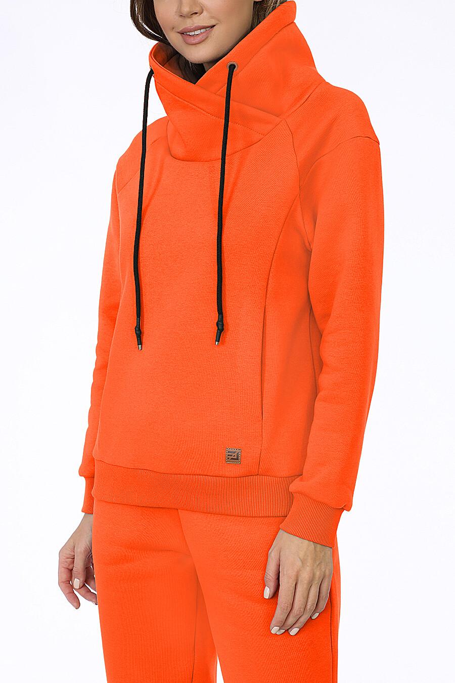 Костюм (Брюки+Худи) для женщин EZANNA 708239 купить оптом от производителя. Совместная покупка женской одежды в OptMoyo