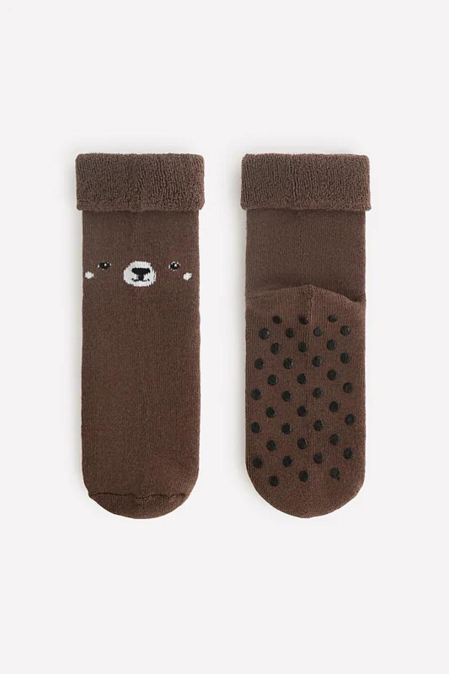 Носки CROCKID (708264), купить в Moyo.moda