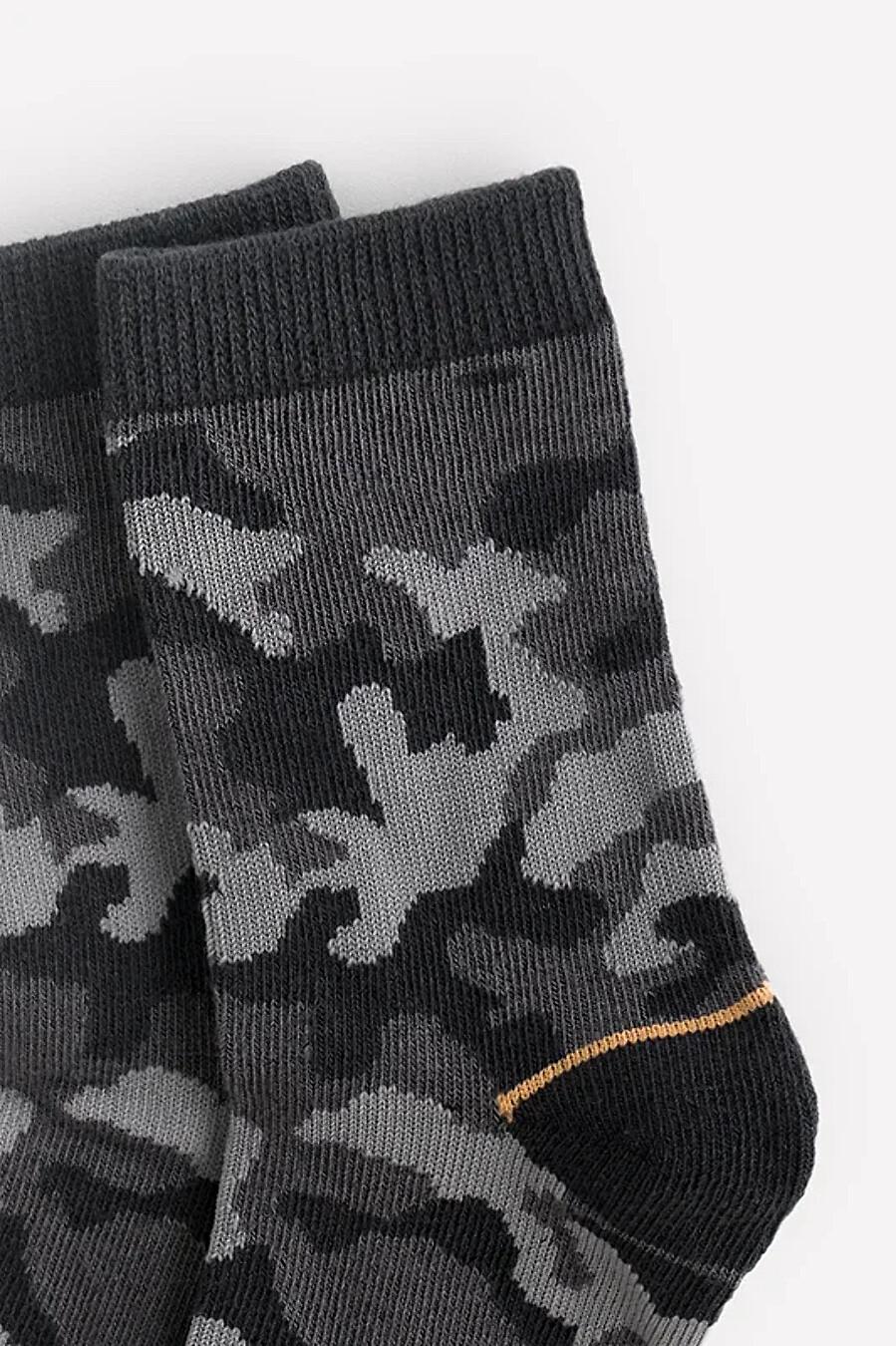 Носки CROCKID (708309), купить в Moyo.moda