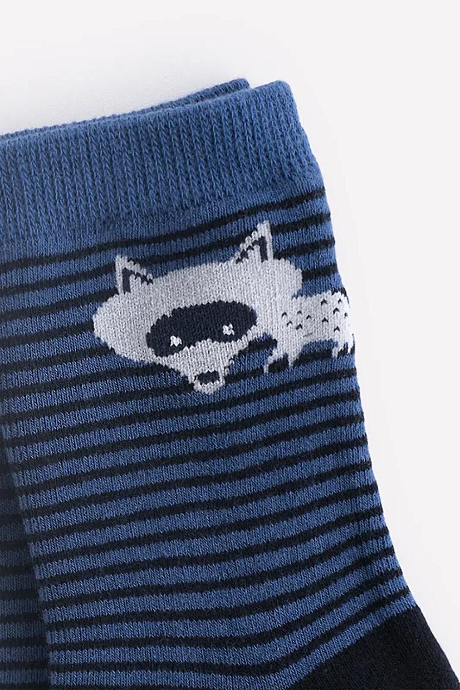 Носки CROCKID (708323), купить в Moyo.moda