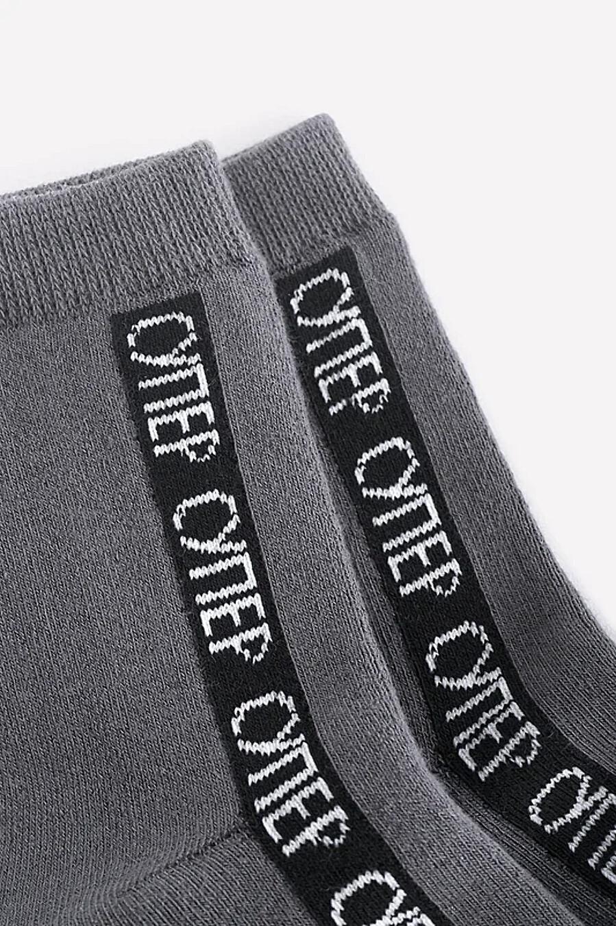 Носки CROCKID (708324), купить в Moyo.moda