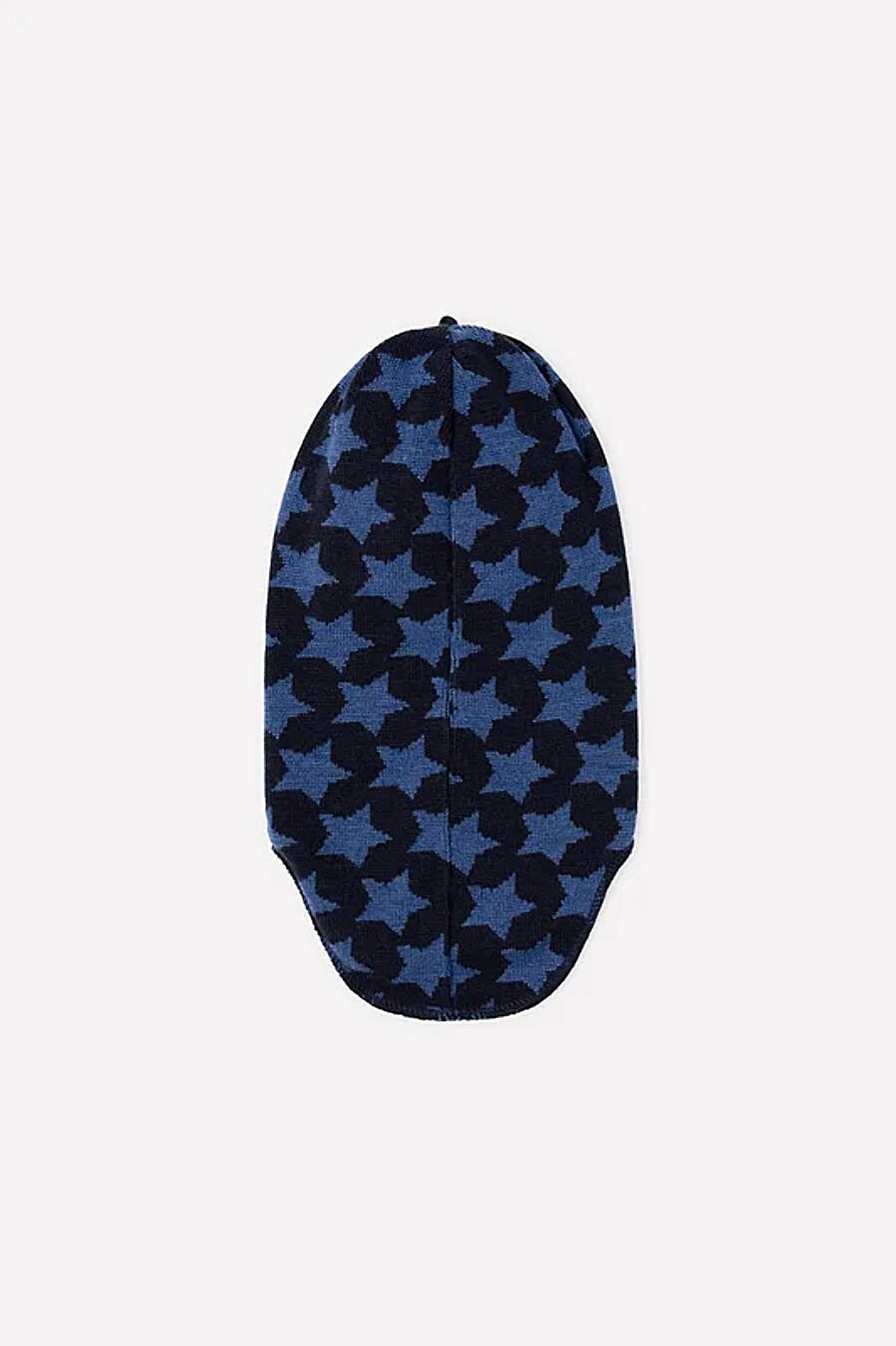 Шапка CROCKID (708339), купить в Moyo.moda
