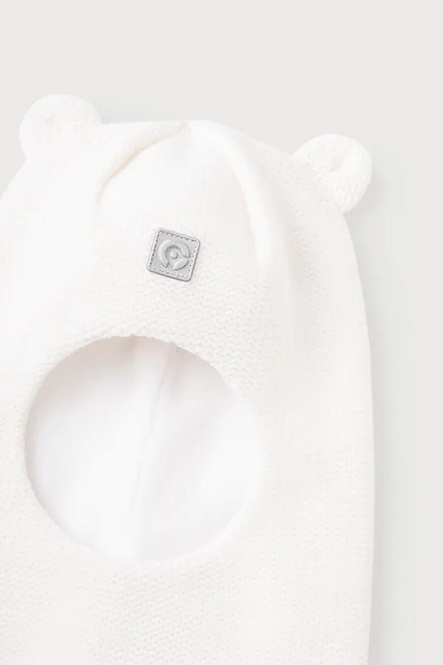 Шапка CROCKID (708340), купить в Moyo.moda