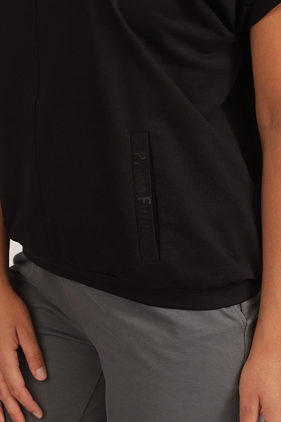 Блуза-жилет PRIMA LINEA (708367), купить в Moyo.moda