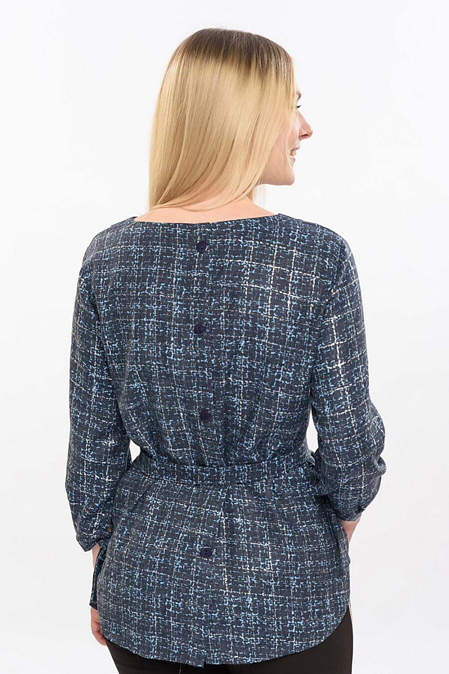 Блуза RISE (708388), купить в Moyo.moda