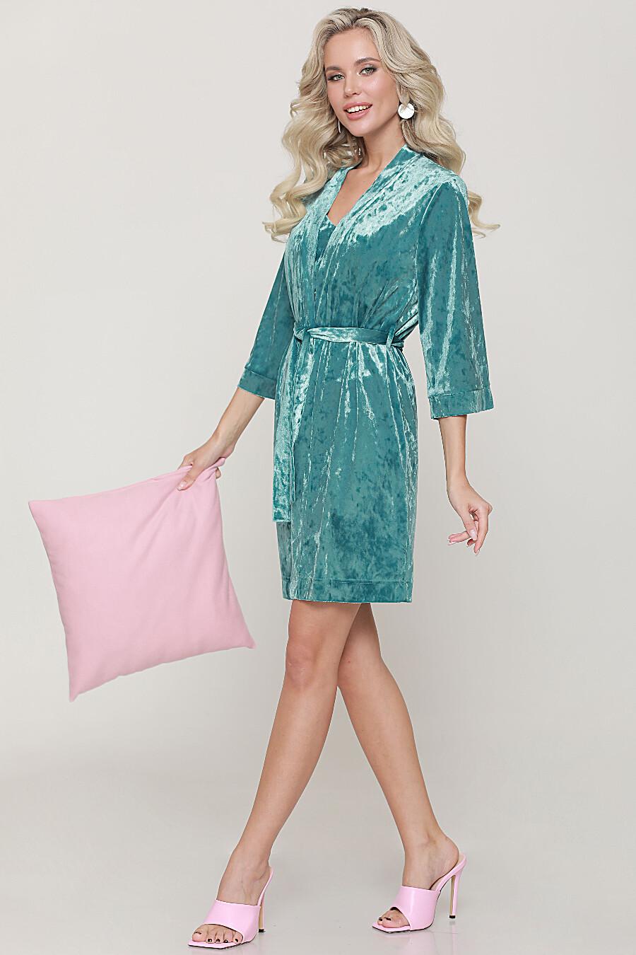 Пижама DSTREND (708399), купить в Moyo.moda