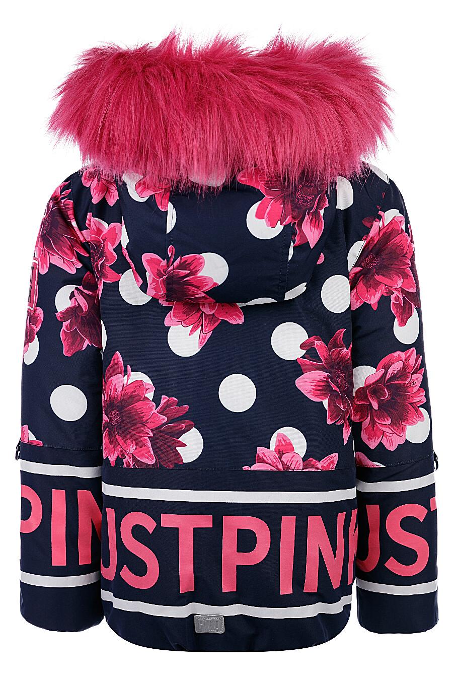 Комплект (Куртка+Полукомбинезон) PLAYTODAY (708416), купить в Moyo.moda