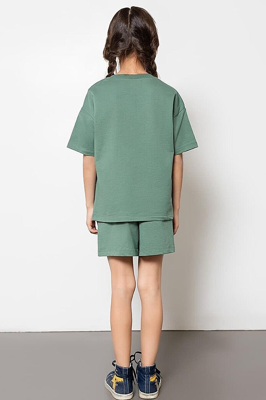 Комплект (футболка, шорты) MARK FORMELLE (708435), купить в Moyo.moda