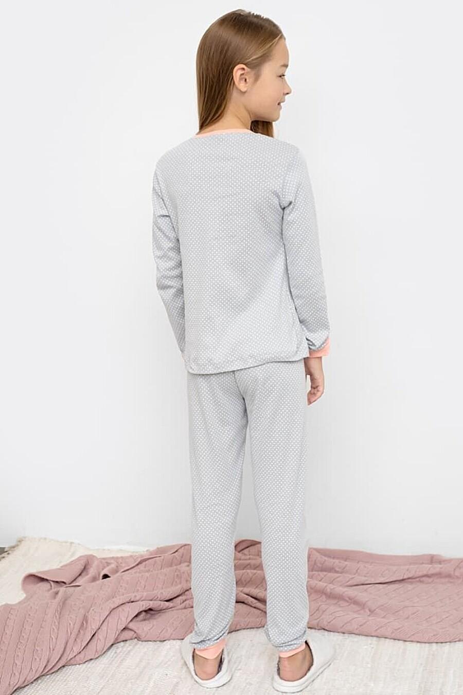 Пижама (джемпер, брюки) MARK FORMELLE (708464), купить в Moyo.moda