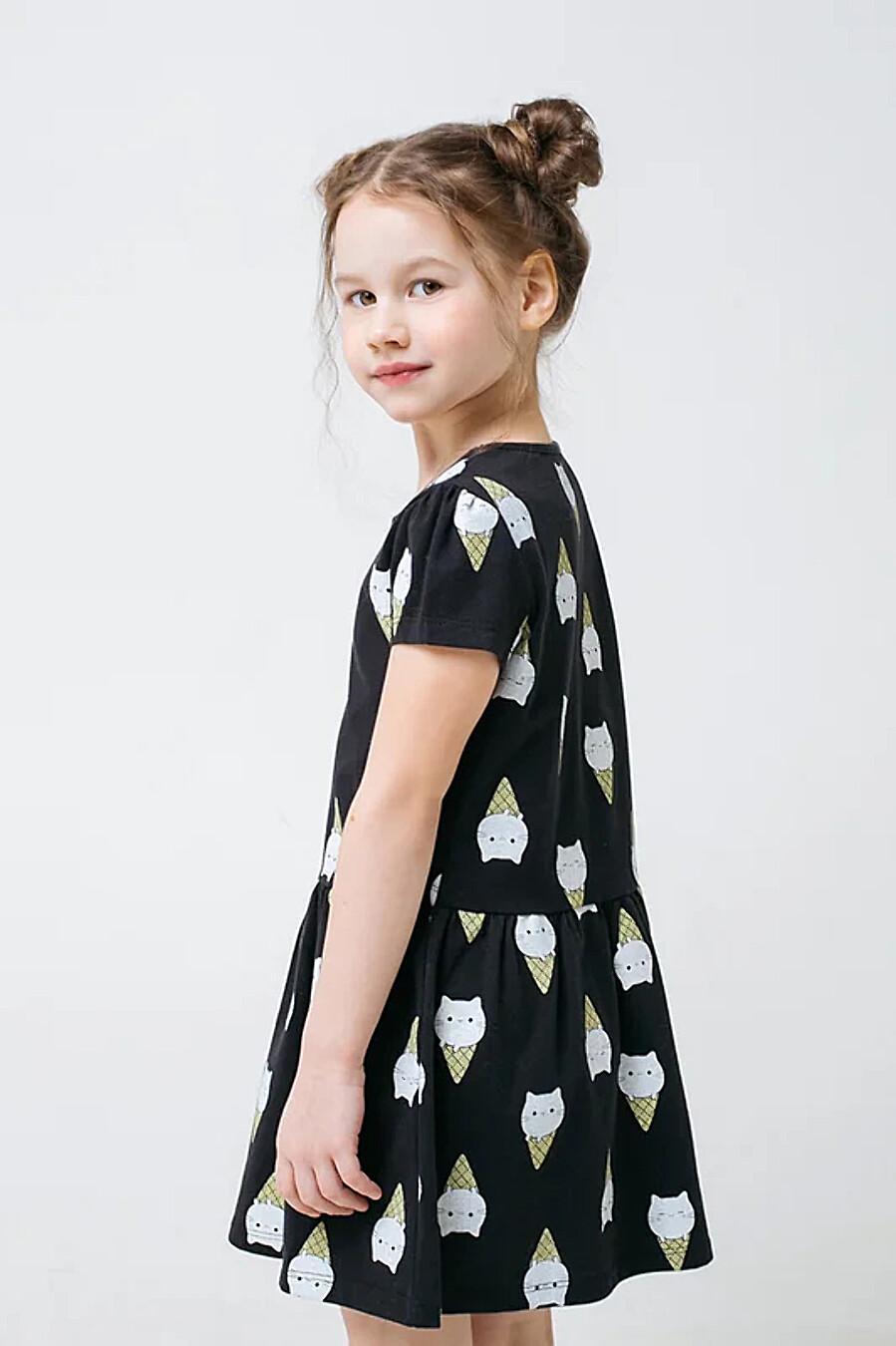 Платье CROCKID (708474), купить в Moyo.moda
