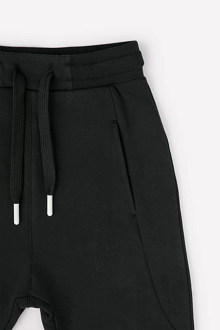 Брюки CROCKID (708485), купить в Moyo.moda