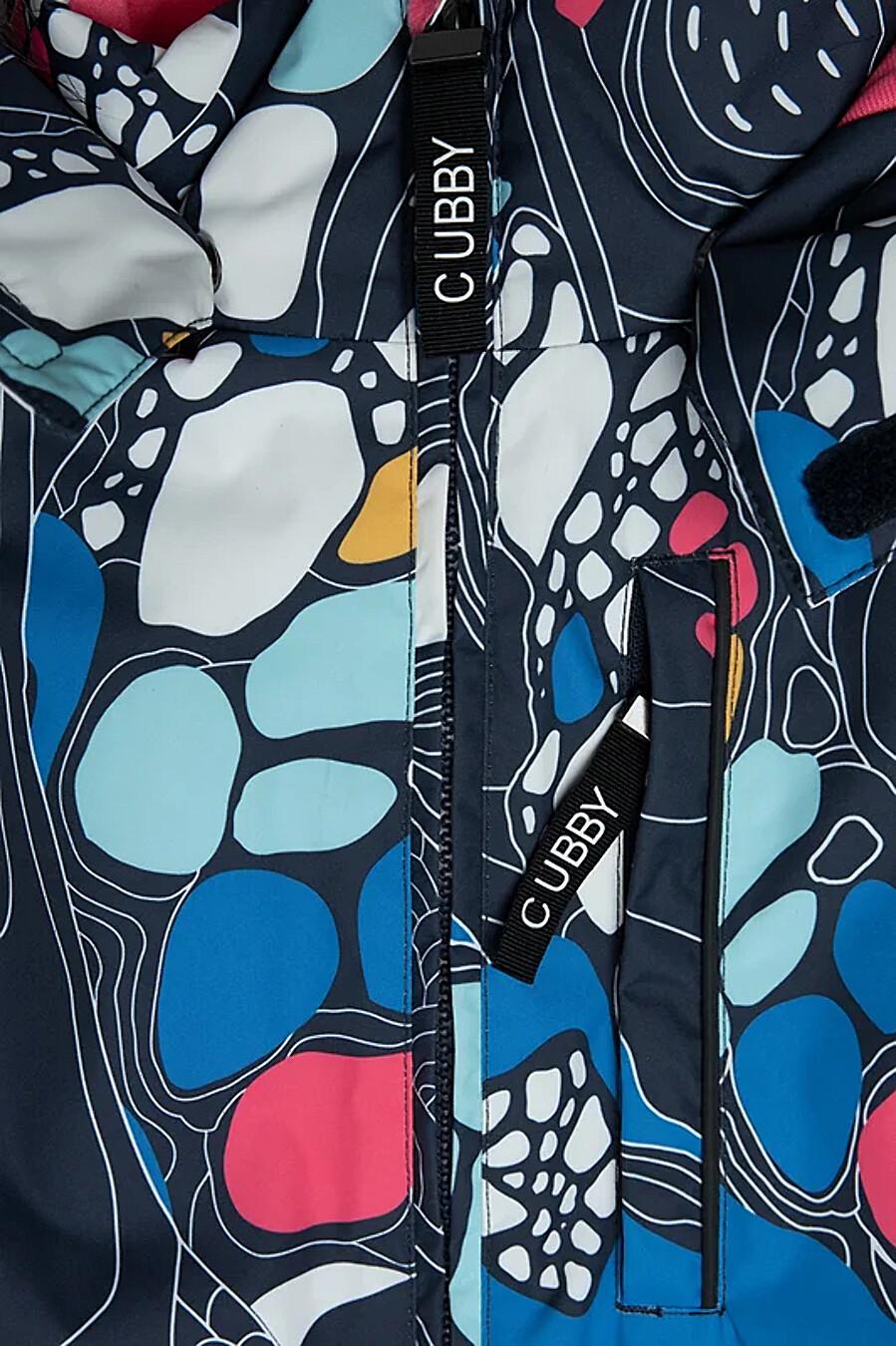 Комбинезон  CUBBY (708496), купить в Moyo.moda