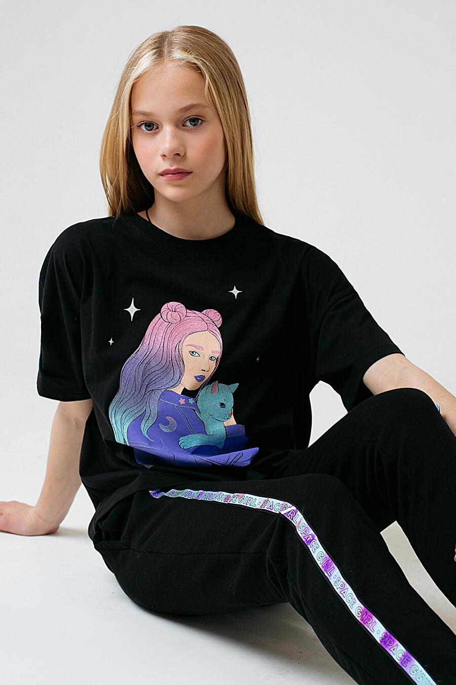 Брюки  CUBBY (708504), купить в Moyo.moda