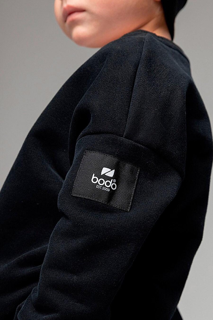 Костюм (Брюки+Свитшот) BODO (708606), купить в Moyo.moda