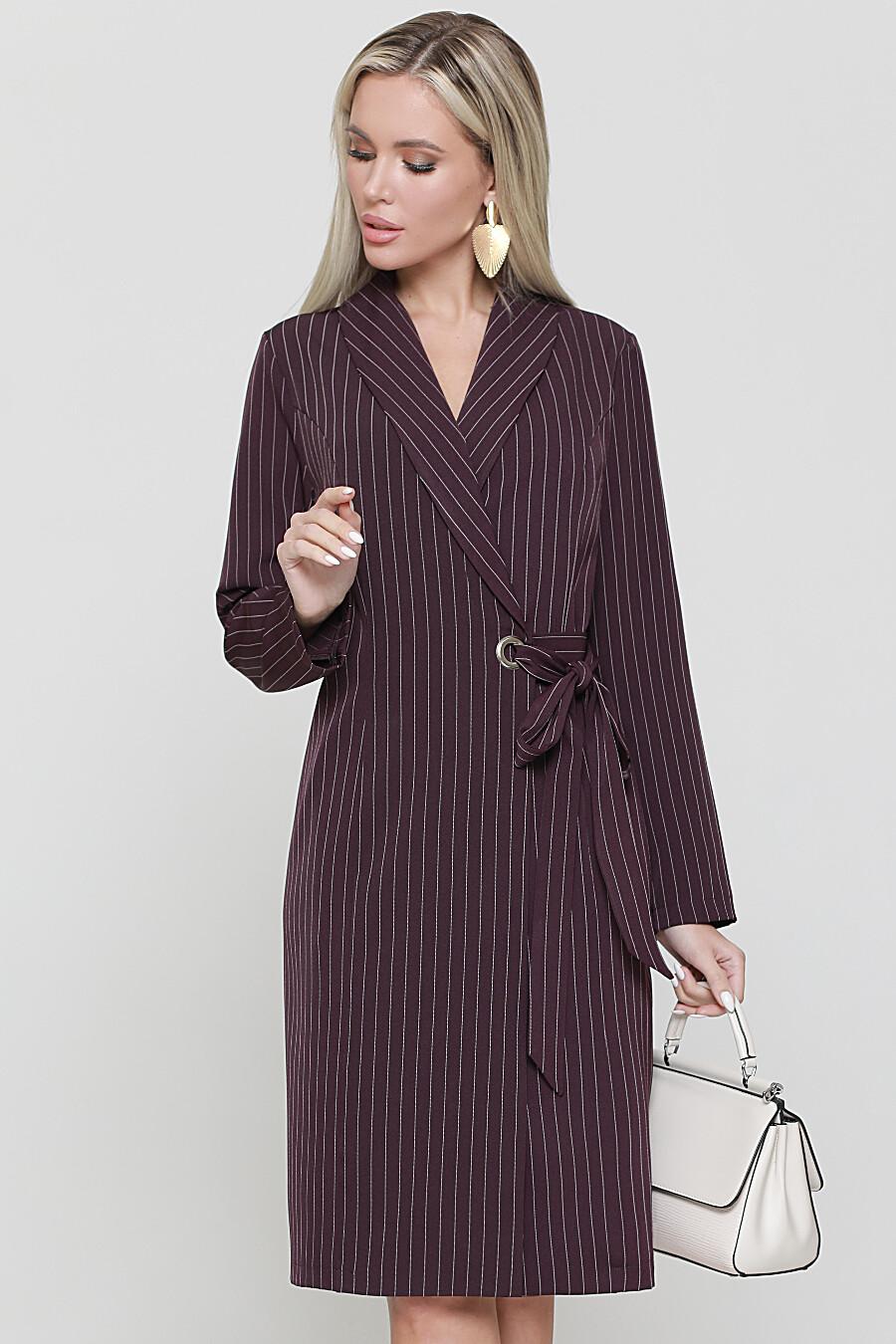 Платье DSTREND (708645), купить в Moyo.moda