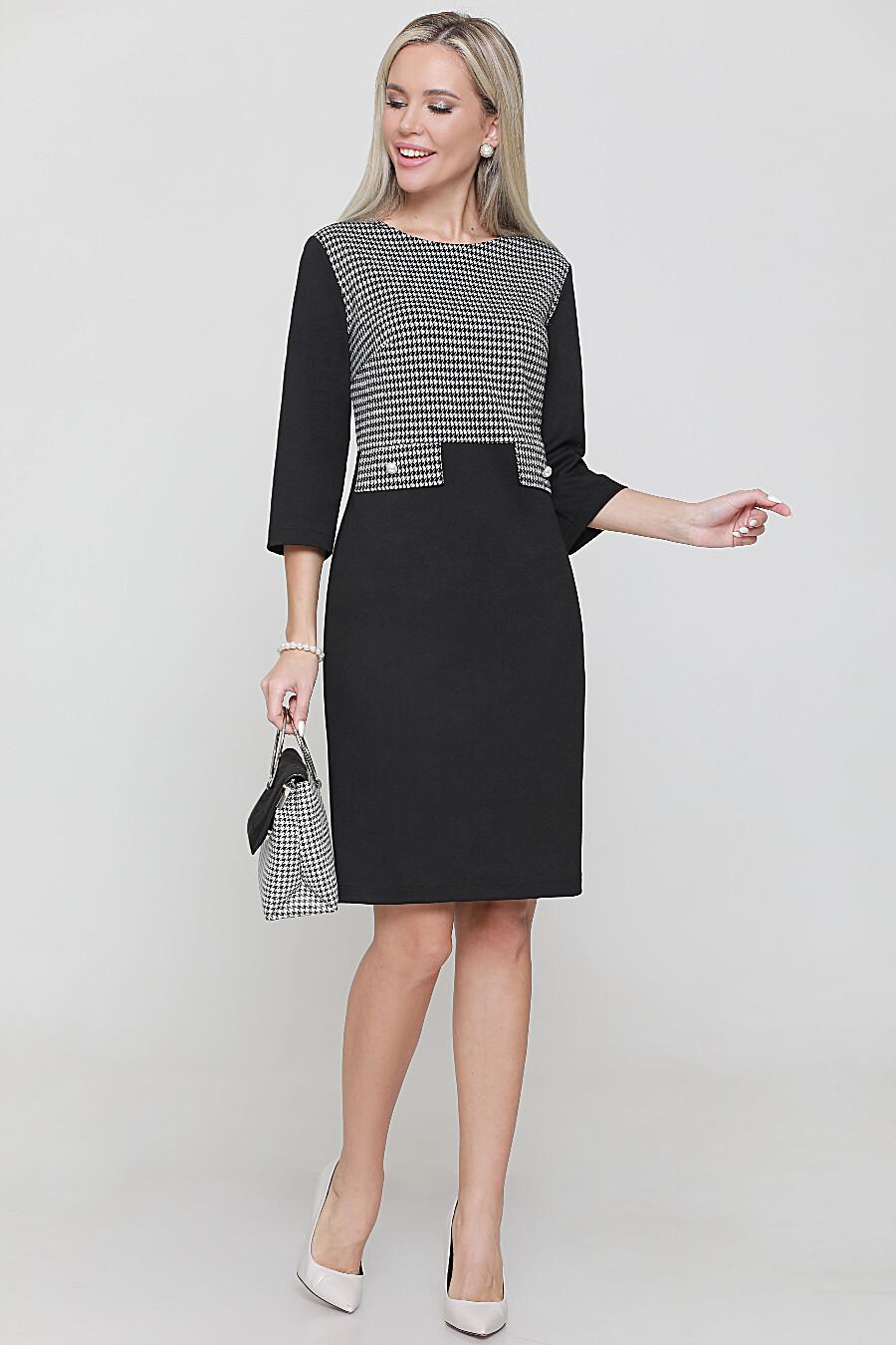 Платье DSTREND (708650), купить в Moyo.moda