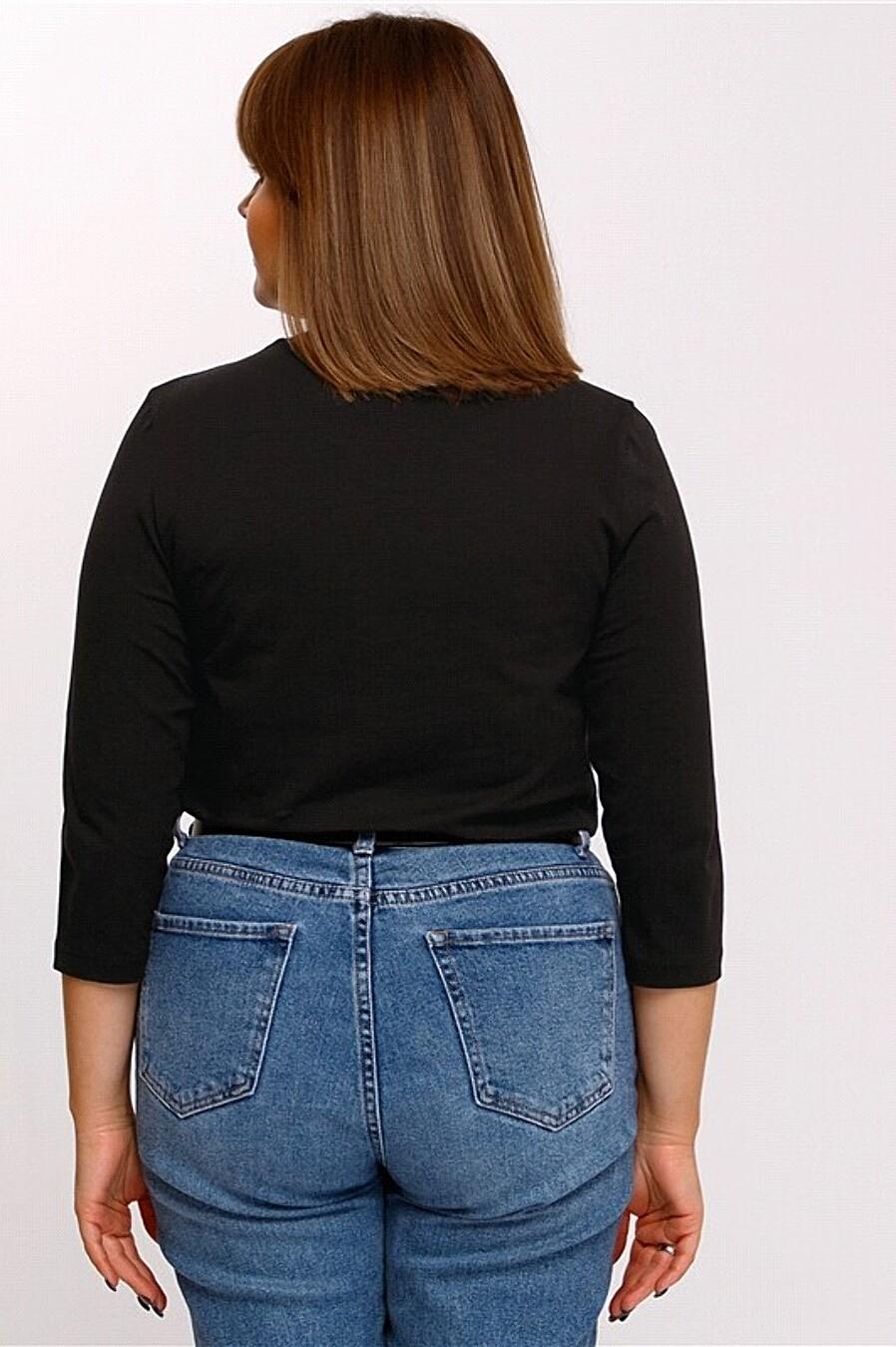 Лонгслив  для женщин АПРЕЛЬ 708754 купить оптом от производителя. Совместная покупка женской одежды в OptMoyo