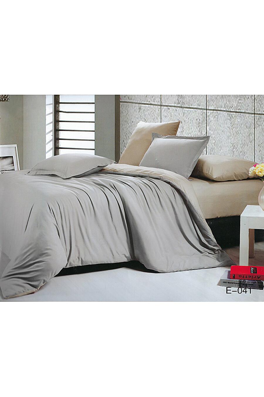 Комплект постельного белья #72104