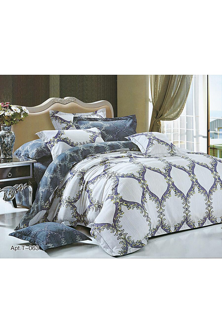 Комплект постельного белья #72120