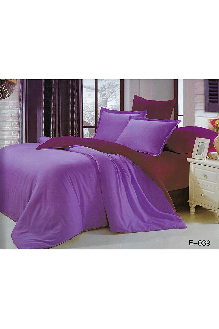 Комплект постельного белья #72150