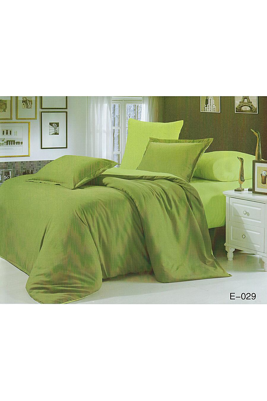 Комплект постельного белья #72154