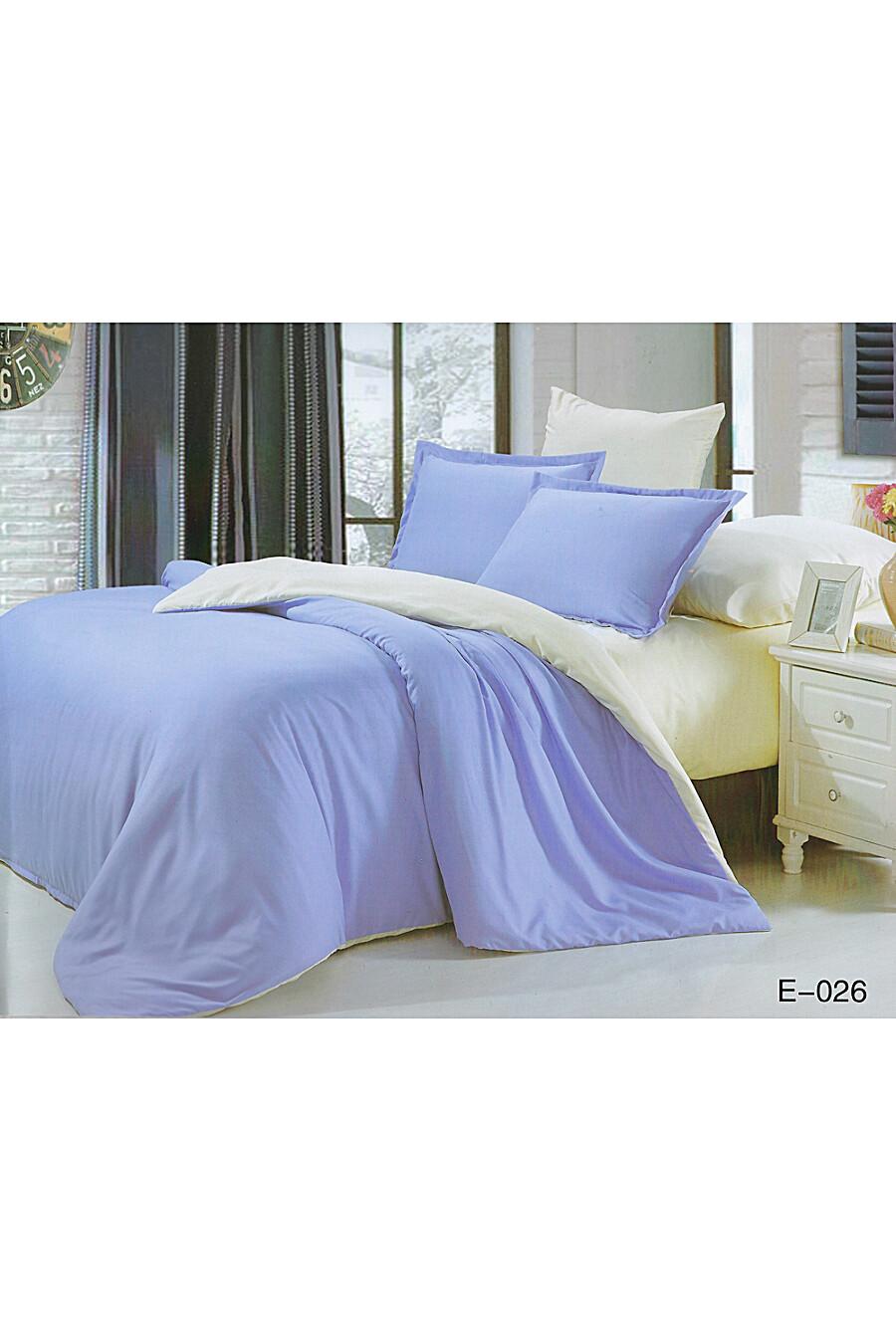 Комплект постельного белья #72156