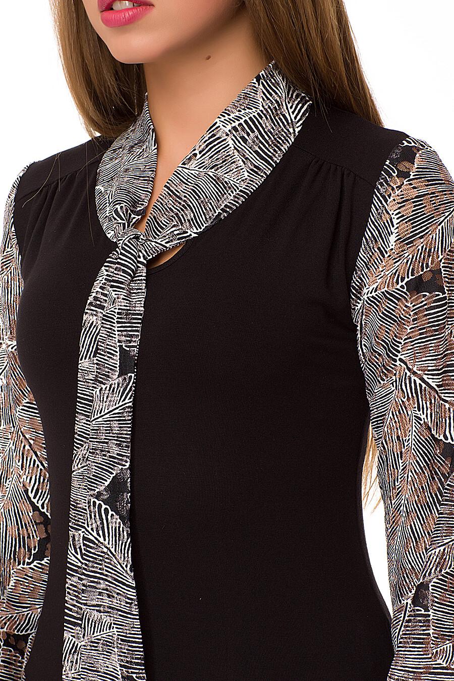 Блузка #72236