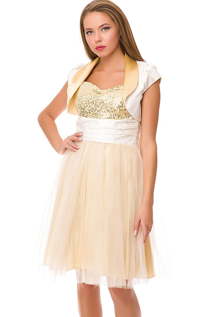 Платье #72257