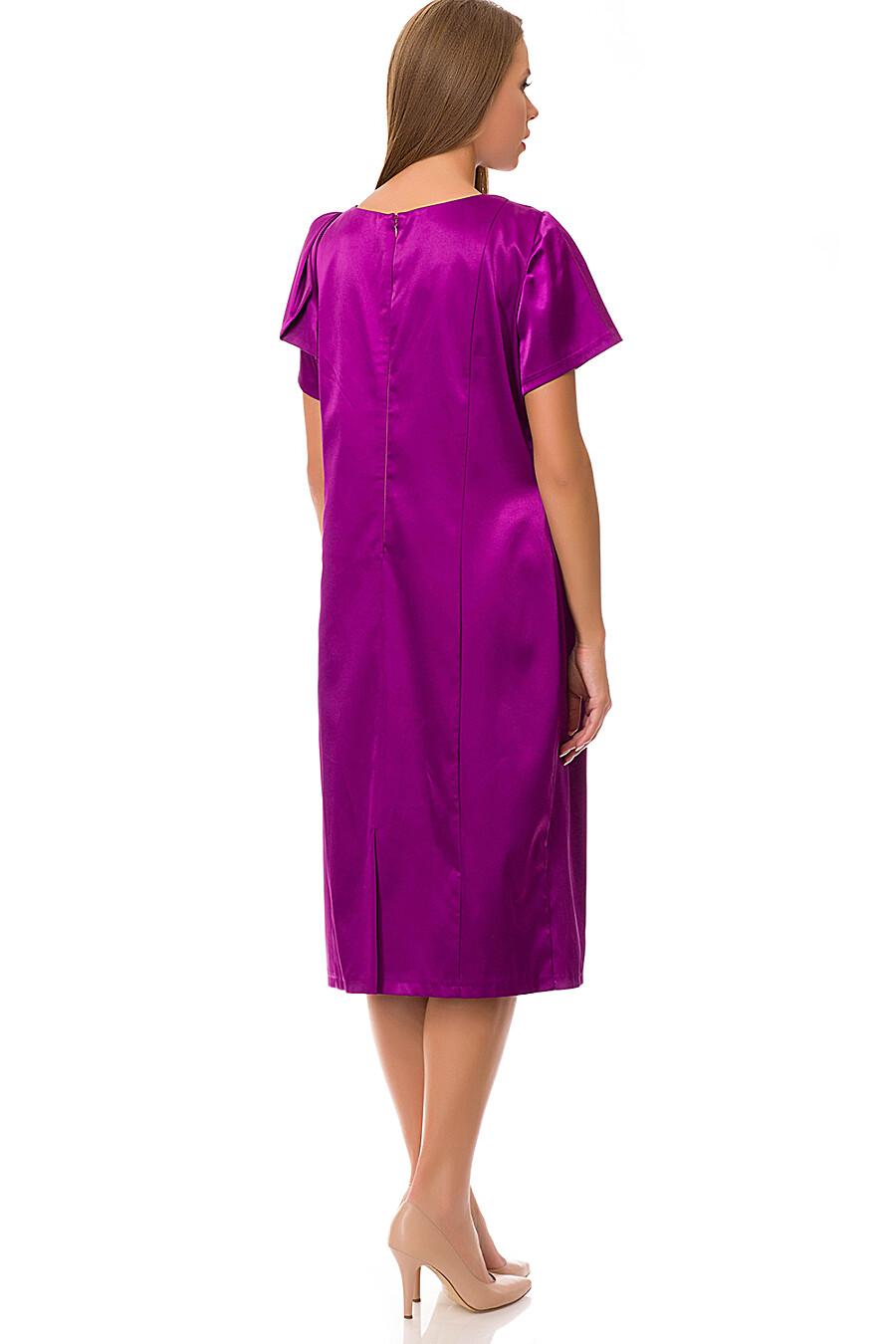 Платье #72259