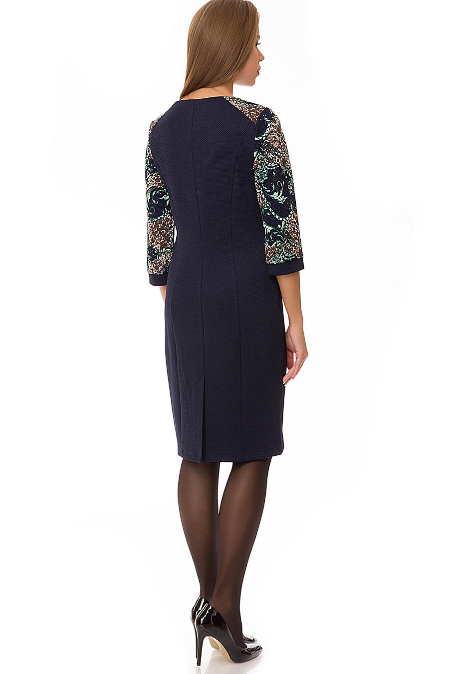 Платье #72285
