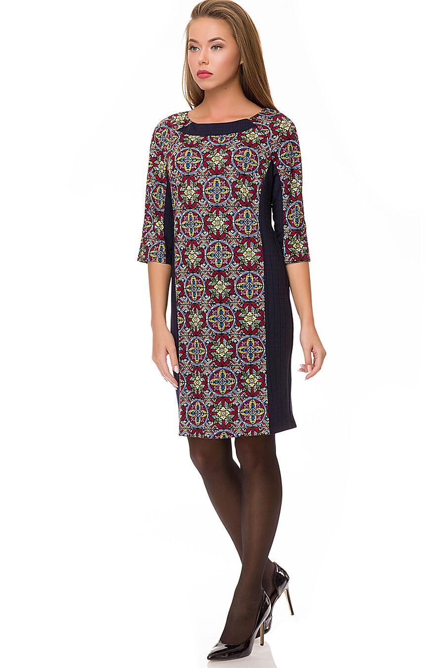 Платье #72299
