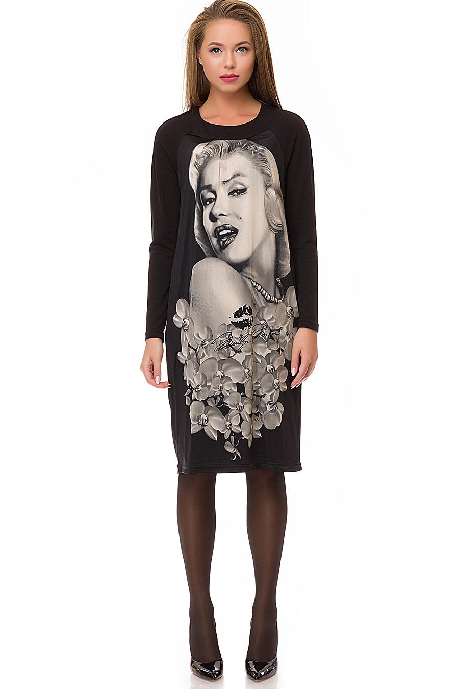 Платье #72307