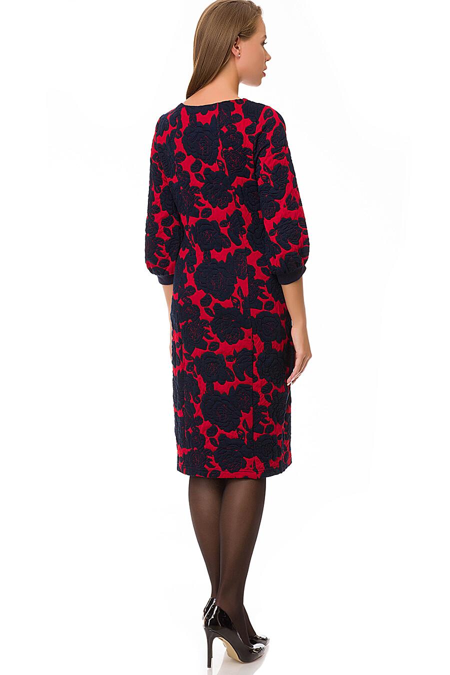 Платье #72315