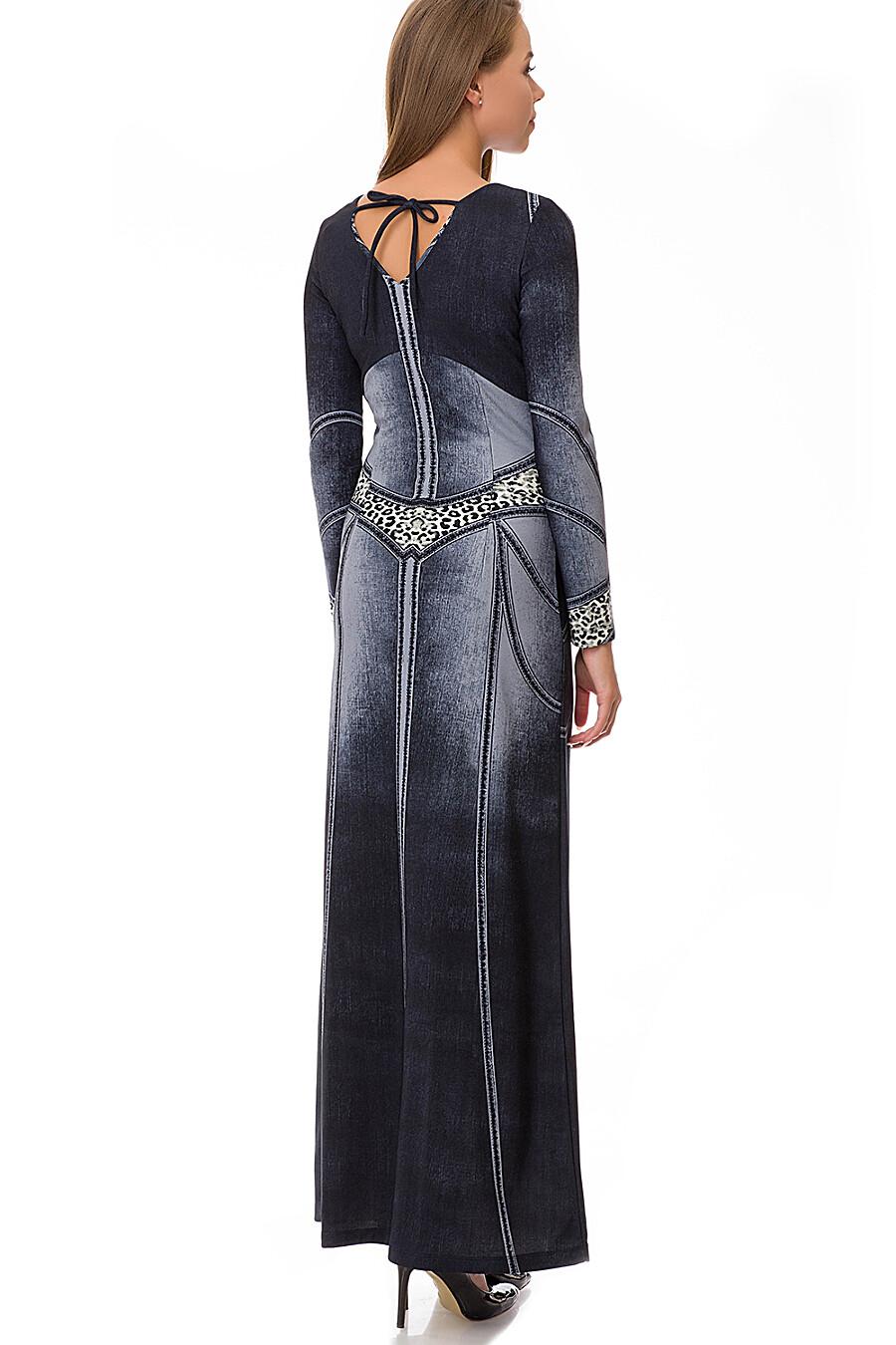 Платье #72411