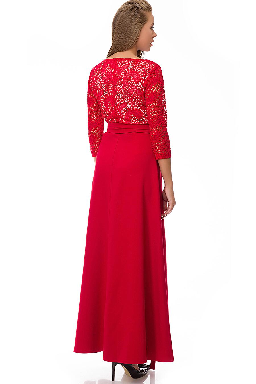 Платье #72420