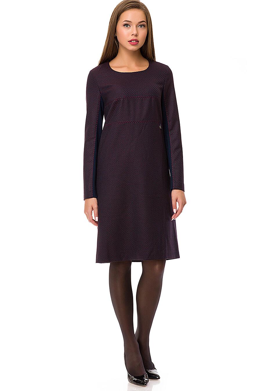 Платье Vemina (72678), купить в Moyo.moda