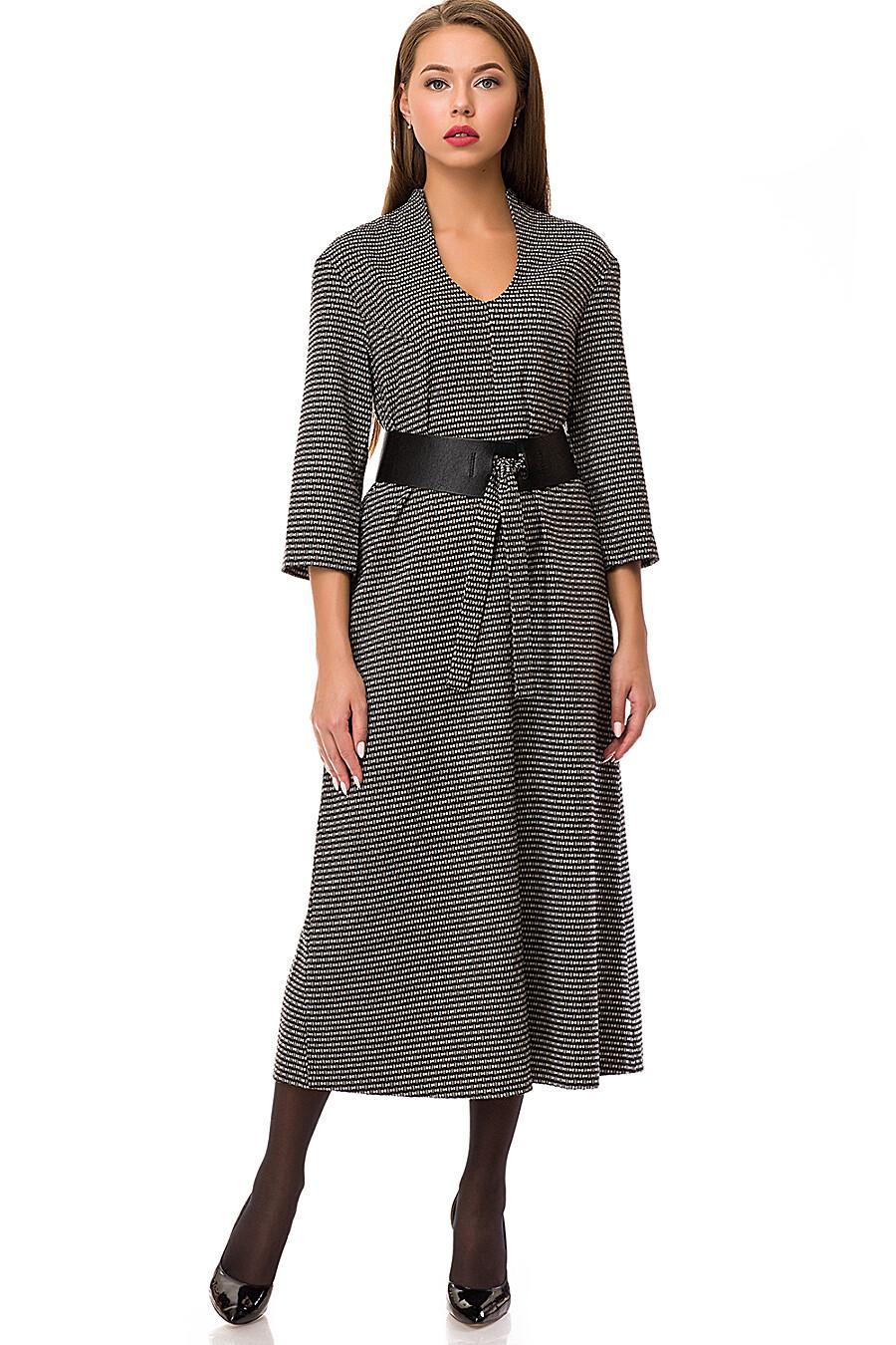 Платье Vemina (72768), купить в Moyo.moda