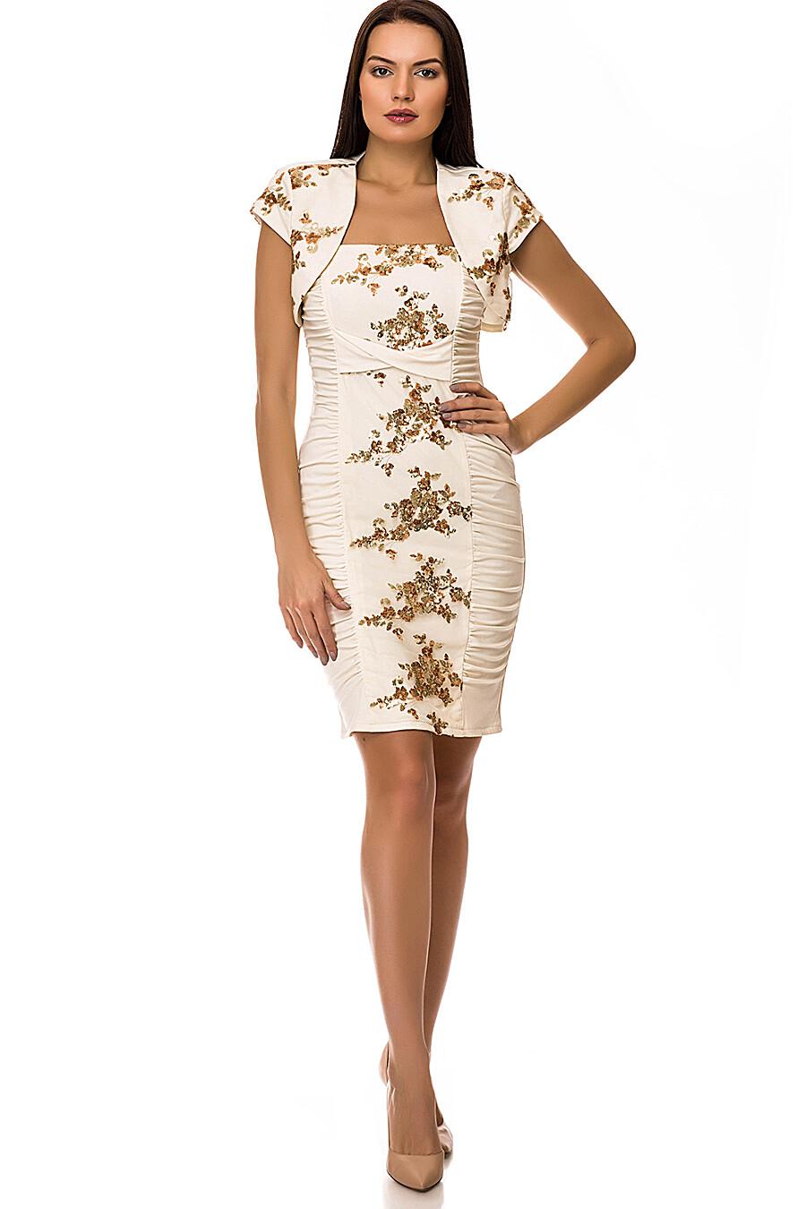 Платье #73191